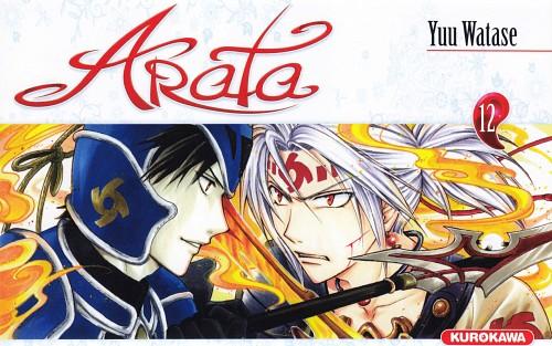 Yuu Watase, Arata Kangatari, Kannagi (Arata Kangatari), Manga Cover