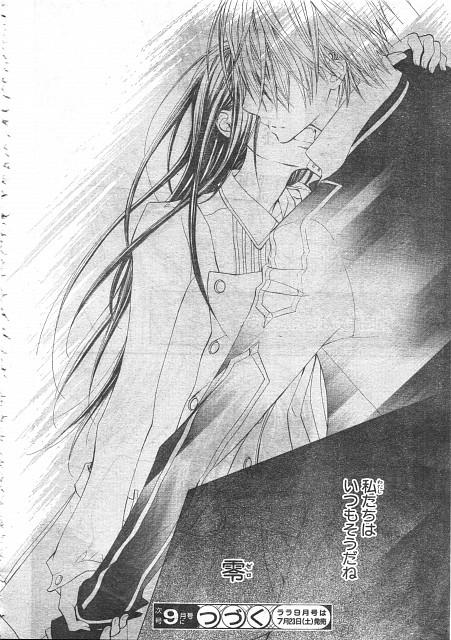 Matsuri Hino, Vampire Knight, Yuuki Cross, Zero Kiryuu, LaLa Magazine