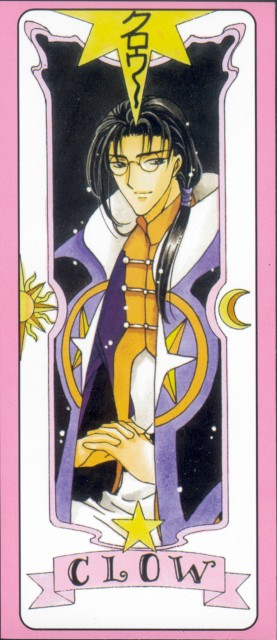 CLAMP, Madhouse, Cardcaptor Sakura, Clow Reed
