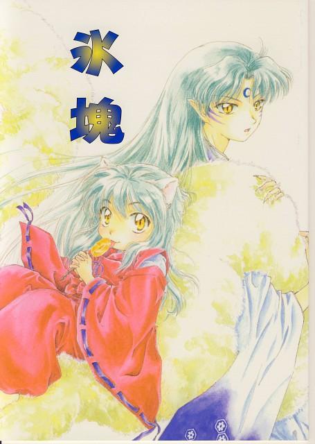 Inuyasha, Sesshoumaru, Inuyasha (Character), Doujinshi Cover, Doujinshi