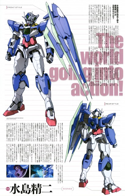 Sunrise (Studio), Mobile Suit Gundam 00, Newtype Magazine