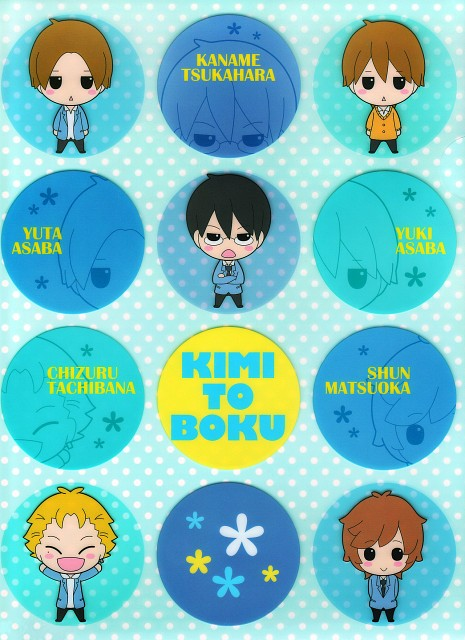 Kiichi Hotta, J.C. Staff, Kimi to Boku, Yuuki Asaba, Yuuta Asaba