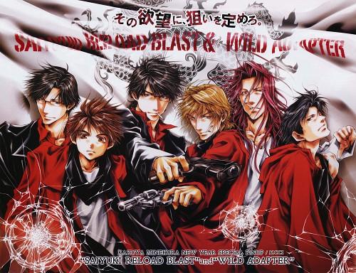 Kazuya Minekura, Studio Pierrot, Wild Adapter, Saiyuki, Sha Gojyo