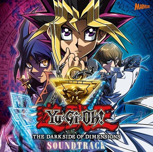Kazuki Takahashi, Studio Gallop, Yu-Gi-Oh Duel Monsters, Seto Kaiba, Yuugi Mutou
