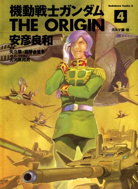 Yoshikazu Yasuhiko, Sunrise (Studio), Mobile Suit Gundam - Universal Century, Garma Zabi, Manga Cover