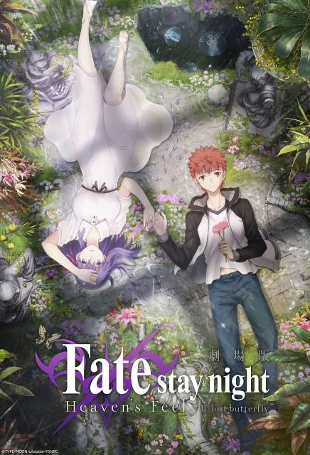 TYPE-MOON, Fate/stay night, Shiro Emiya, Sakura Matou