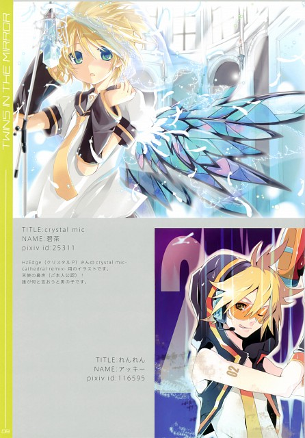 Hekicha, Kei Ashima, Twins In The Mirror ~pixiv Kagamine Rin/Len Illustrations~, Vocaloid, Len Kagamine
