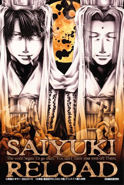Kazuya Minekura, Saiyuki, Ni Jianyi, Koumyou Sanzo