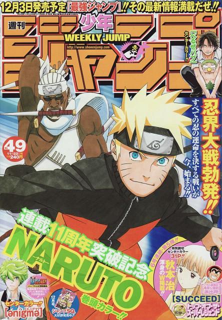 Masashi Kishimoto, Naruto, Killer Bee, Naruto Uzumaki