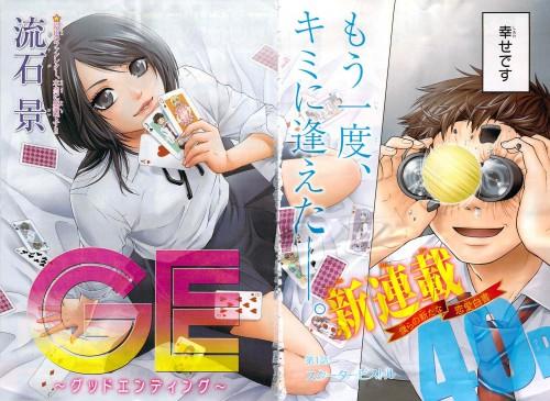 Kei Sasuga, GE: Good Ending, Yuki Kurokawa, Seiji Utsumi