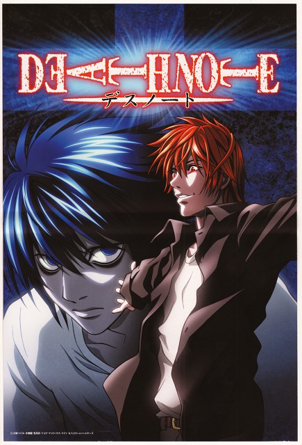 Madhouse, Death Note, L, Light Yagami, DVD Cover