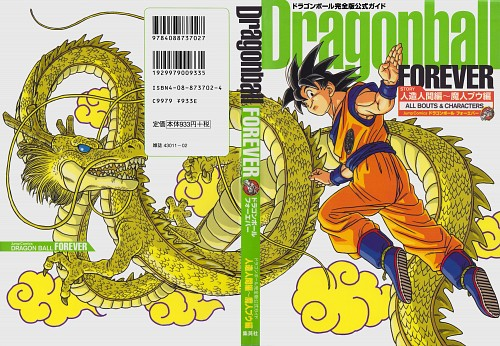 Akira Toriyama, Toei Animation, Dragon Ball, Son Goku, Shenlong