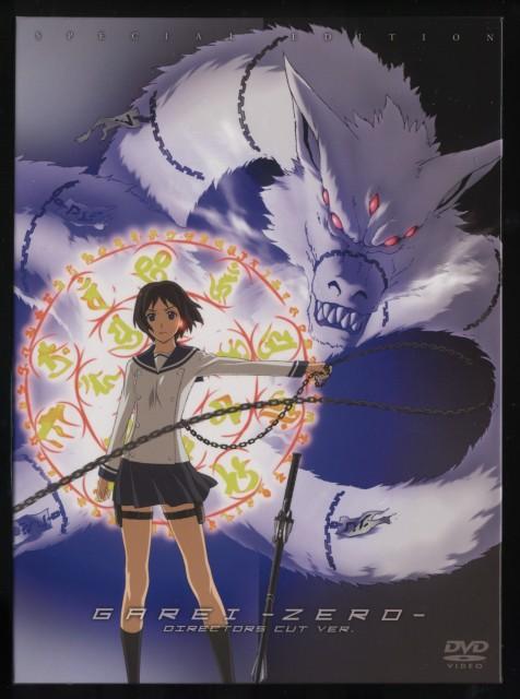 Anime International Company, Ga-rei, Kagura Tsuchimiya, DVD Cover