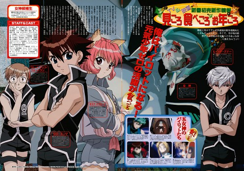 Yukiru Sugisaki, Xebec, Candidate for Goddess, Magazine Page