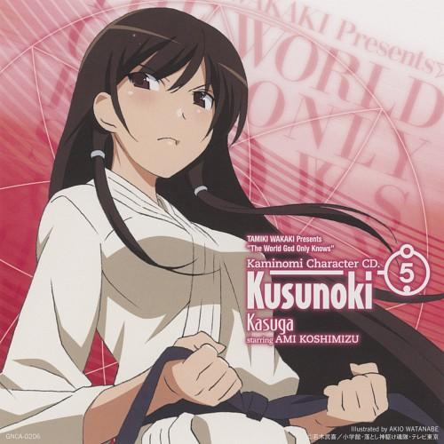 Tamiki Wakaki, Akio Watanabe, The World God Only Knows, Kusunoki Kasuga