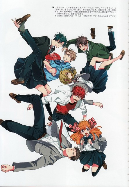 Izumi Tsubaki, Dogakobo, Gekkan Shoujo Nozaki-kun, Gekkan Shoujo Nozaki-kun Official Fan Book, Yuzuki Seo