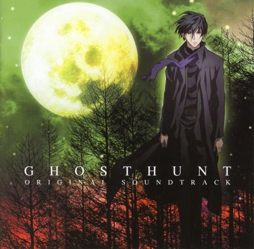 J.C. Staff, Ghost Hunt, Kazuya Shibuya