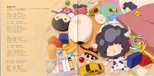 Akira Amano, Artland, Katekyo Hitman Reborn!, Yi Pin, Lambo