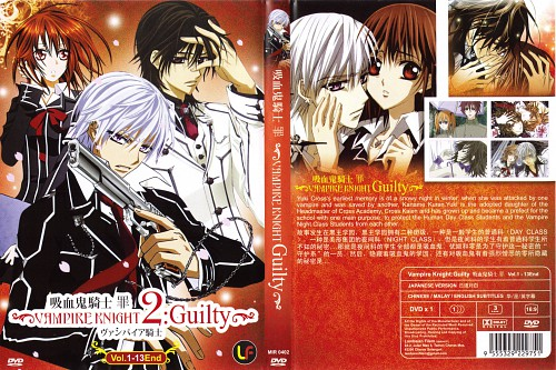 Matsuri Hino, Studio DEEN, Vampire Knight, Zero Kiryuu, Senri Shiki