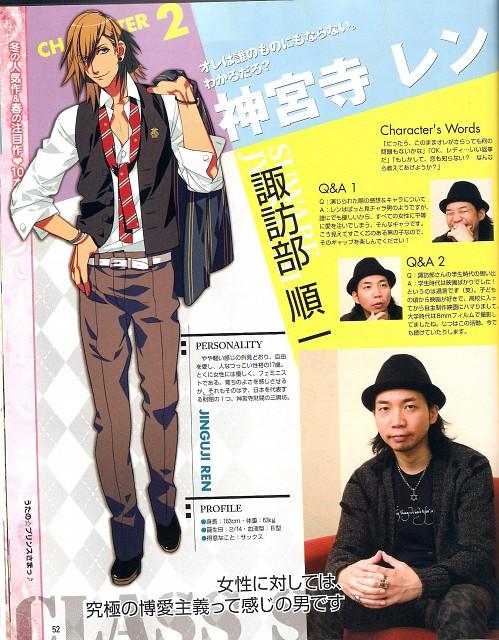Chinatsu Kurahana, Broccoli, Uta no Prince-sama, Ren Jinguji, Dengeki Girl's Style
