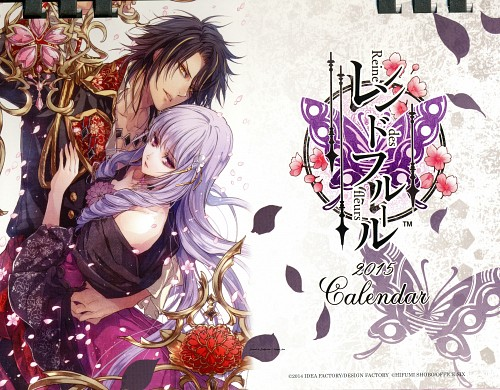 Kagerou Usuba, Idea Factory, Reine des Fleurs, Violette (Reine Des Fleurs), Leon (Reine Des Fleurs)