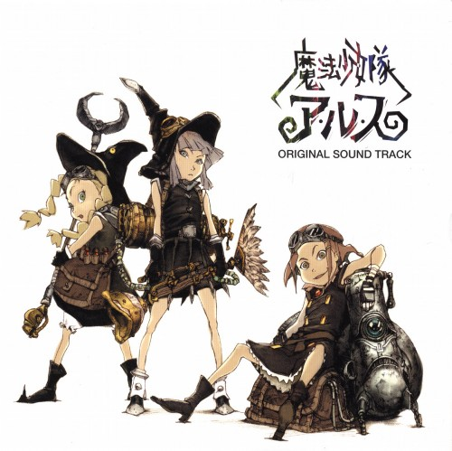 Keita Amemiya, Mahou Shoujo Tai Alice, Arusu, Sheila, Eva (Mahou Shoujo Tai Alice)