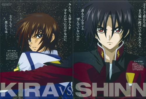 Sunrise (Studio), Mobile Suit Gundam SEED Destiny, Kira Yamato, Shinn Asuka, Animage