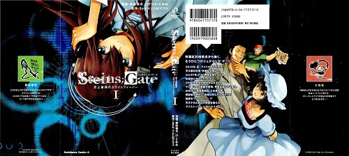 Yuzuka Morita, White Fox, Nitro+, Steins Gate, Rintarou Okabe