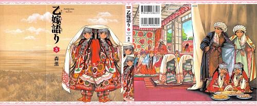 Kaoru Mori, Otoyomegatari, Saam, Leyli, Laila (Otoyomegatari)