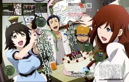 Ryousuke Kimiya, Nitro+, White Fox, Steins Gate, Itaru Hashida