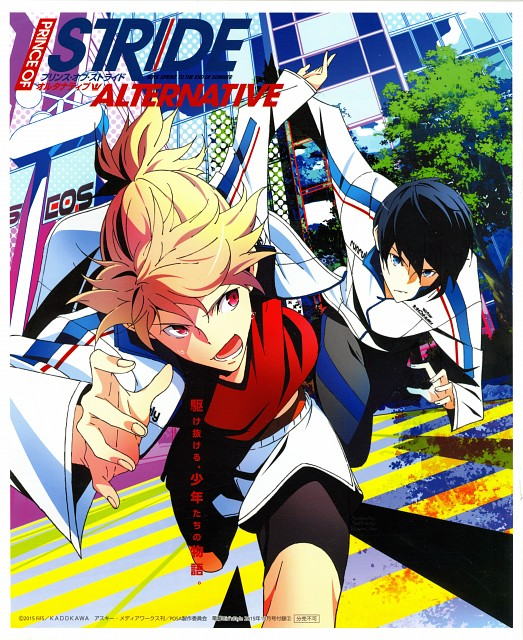 Madhouse, Kadokawa Games, Prince of Stride, Takeru Fujiwara, Riku Yagami