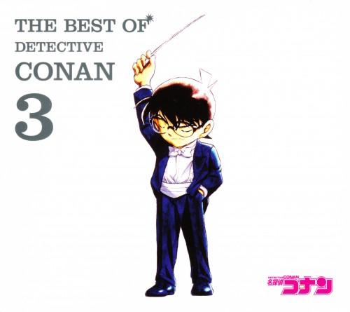 Gosho Aoyama, TMS Entertainment, Detective Conan, Conan Edogawa, Album Cover