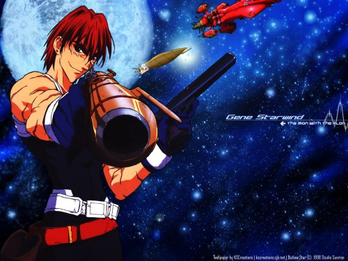 Sunrise (Studio), Outlaw Star, Gene Starwind Wallpaper