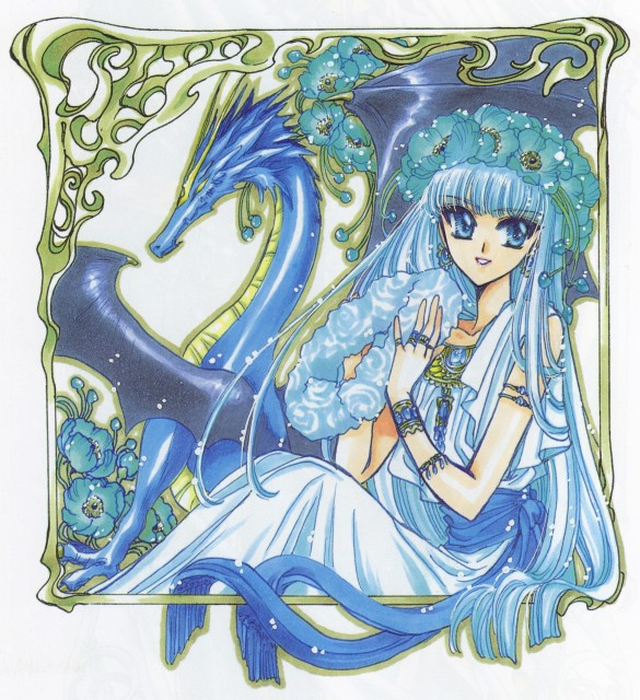 CLAMP, Magic Knight Rayearth, Magic Knight Rayearth 2 Illustrations Collection, Selece, Umi Ryuuzaki
