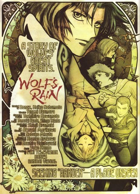 BONES, Wolf's Rain, Hige, Kiba (Wolf's Rain), Cheza