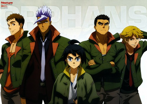 Sunrise (Studio), Mobile Suit Gundam: Iron-Blooded Orphans, Akihiro Altland, Mikazuki Augus, Orga Itsuka