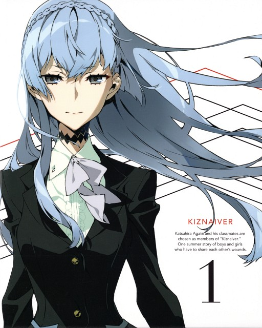 Mai Yoneyama, Trigger (Studio), Kiznaiver, Noriko Sonozaki, DVD Cover