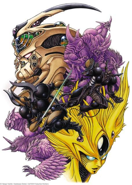 Guyver: The Bioboosted Armor, Neo-zx-tole, Zx-tole, Sho Fukamachi, Shizu Onuma
