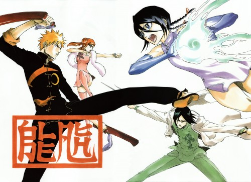 Kubo Tite, Bleach, All Colour But The Black, Ichigo Kurosaki, Rukia Kuchiki