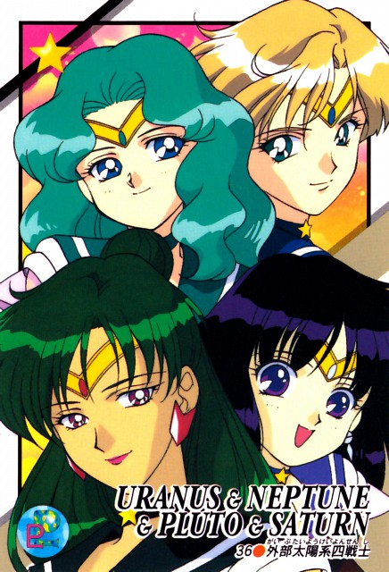 Toei Animation, Bishoujo Senshi Sailor Moon, Sailor Neptune, Sailor Saturn, Sailor Pluto