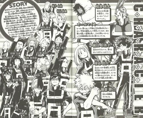 Kouhei Horikoshi, Boku no Hero Academia, Kouji Kouda, Minoru Mineta, Denki Kaminari