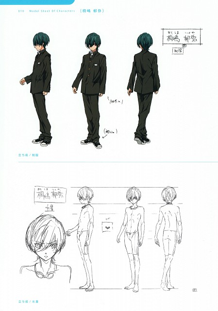 Futoshi Nishiya, Kyoto Animation, Free!, High Speed! Official Design Works, Ikuya Kirishima