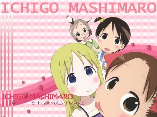 Barasui, Ichigo Mashimaro, Miu Matsuoka, Chika Itoh, Ana Coppola Wallpaper