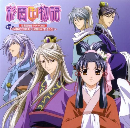 Kairi Yura, Madhouse, Saiunkoku Monogatari, Kouyu Li, Seiran Shi