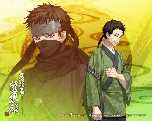 Yone Kazuki, Idea Factory, Hakuouki Shinsengumi Kitan, Susumu Yamazaki (Hakuouki), Official Wallpaper