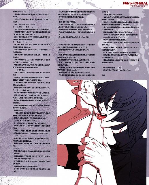 A-1 Pictures, Nitro+, Togainu no Chi, Shiki , Cool-B