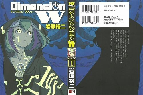 Yuji Iwahara, Square Enix, Studio 3hz, Dimension W, Mira Yurizaki