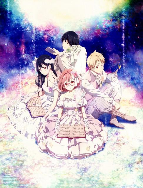 Miku Kadowaki, Kyoto Animation, Kyoukai no Kanata, Akihito Kanbara, Mitsuki Nase