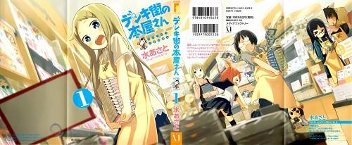 Pony Canyon, Shin-Ei Animation, Denki-gai no Honya-san, Fu Girl, Hio-tan