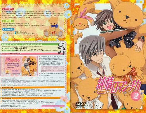 Shungiku Nakamura, Junjou Romantica, Akihiko Usami, Misaki Takahashi, DVD Cover
